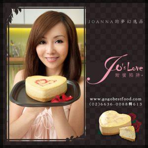 今日熱門文章:【試吃】Jo's甜蜜陷阱~手工重乳酪蛋糕(玫瑰起司蛋糕)