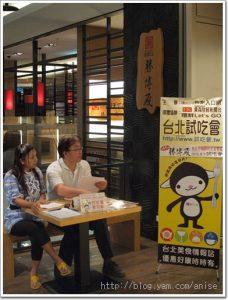 今日熱門文章:99.09.09 台北試吃會@勝博殿,秋日炸豬排的完美饗宴