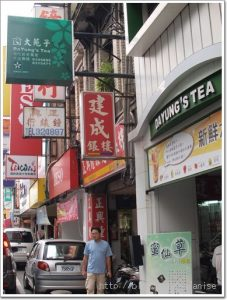 今日熱門文章:99.08.29 員林美食–九重粿、榕米糕