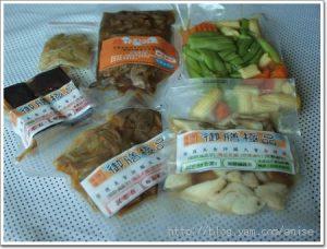 今日熱門文章:【試吃】清爽的御膳極品冰鎮滷味