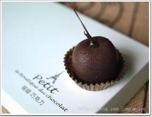 今日熱門文章:小王子的幸福~蓓緹巧克力