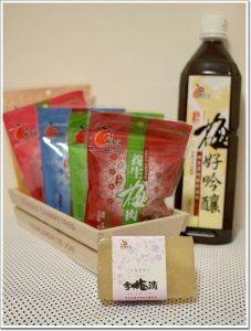 今日熱門文章:【試吃】外銷日本的梅香莊,烏梅汁我最愛!酸甜好夠味!