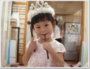 今日熱門文章:【試吃】重口味的老東山珍釀冰滷味