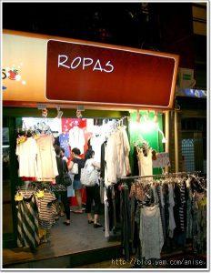 今日熱門文章:99.05.29 師大‧ROPAS韓系服飾店