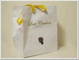 今日熱門文章:【試吃】Lust Caution Chocolate 限量純手工巧克力布朗尼與麻將巧克力
