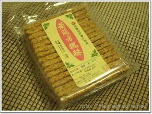 今日熱門文章:【試吃】又香又酥的若蘭方塊酥