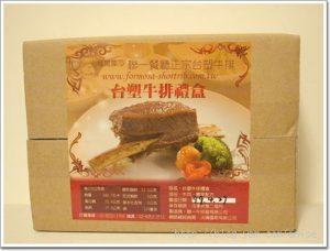 今日熱門文章:【試吃】聯一牛排也可以在家裡吃囉!