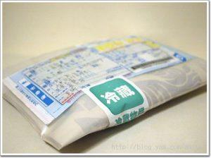今日熱門文章:【試吃】珍上品美饌-高梁酒香腸