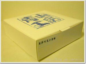 今日熱門文章:【試吃】青山工房~金莎巧克力蛋糕、綜合麵包棒