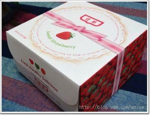 今日熱門文章:佳樂草莓波士頓派 v.s 幾分甜黑鑚摩天輪