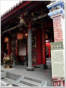 今日熱門文章:99.02.05 傳統藝術中心‧傳習街 、 臨水街