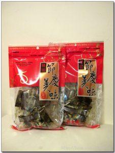 今日熱門文章:【試吃】新東陽南棗夏威夷糖與南棗核桃糕