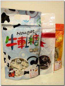 今日熱門文章:【試吃】sibyl烘焙屋牛軋糖‧南棗核桃糕