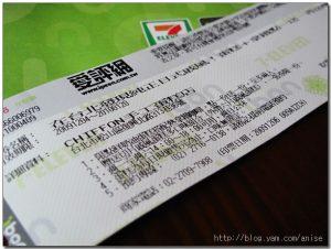 今日熱門文章:98.12.09 復興北‧CHIFFON手工蛋糕店
