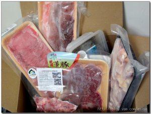 今日熱門文章:【試吃】花蓮無毒農業–阿漾咕咕咕生鮮肉品