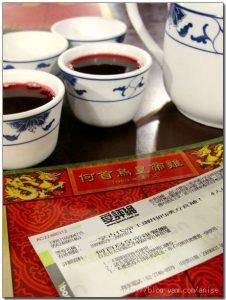 今日熱門文章:98.09.04 何首烏皇帝雞餐廳