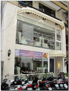 今日熱門文章:98.09.01 東區‧貴婦級的店–向Hsiang The Brunch(已歇業)