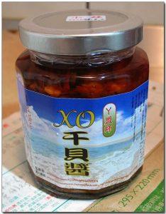 今日熱門文章:【試吃】ㄚ盟師XO干貝醬