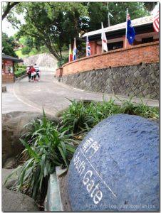 今日熱門文章:98.05.10 淡水古蹟博物館(持發票免費入園)