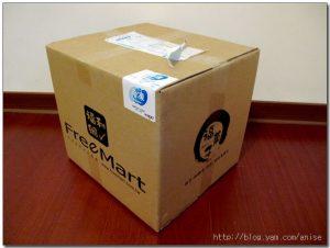 今日熱門文章:98.05.06【福利網】Oisee福菓子 + RiceMi客家傳統米食