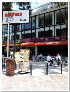 今日熱門文章:98.04.29 Hooters也有超值商業午餐!