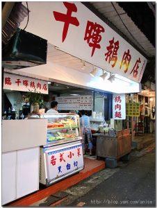 今日熱門文章:98.04.16 西門町終於有美食之千暉鵝肉店