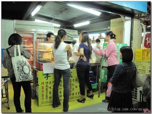 今日熱門文章:98.04.15 東區超好味手工蛋餅/韭菜/高麗菜盒子 –巴克斯