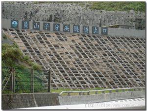 今日熱門文章:97.10.05 東北角一日遊(上) 海景餐廳 + 舊草嶺隧道