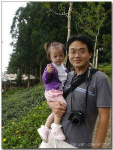 今日熱門文章:97.09.21 山上人家森林農場 (下) + 新竹廟口小吃