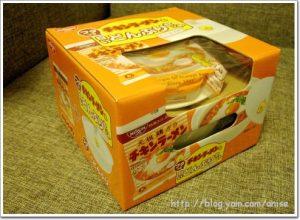 今日熱門文章:97年第一季日本零食篇