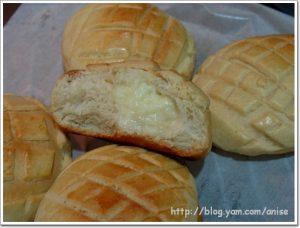 今日熱門文章:【食譜】湯種麵包試做-蔥花麵包+卡士達菠蘿