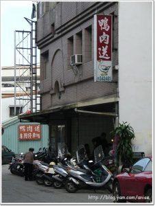 今日熱門文章:96.12.12 新寮瀑布危險行(上)