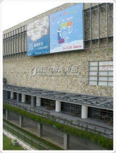 今日熱門文章:96.10.11 國立台灣美術館+日出大地+海盜飯團