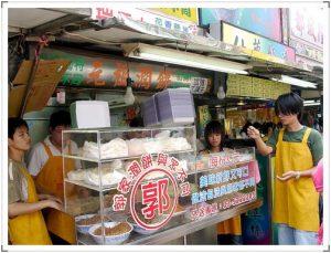 今日熱門文章:95.09.02 新竹美食半日遊