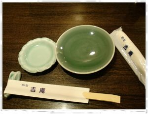 今日熱門文章:95.8.9 八八節聚餐之二 吉庵日本料理