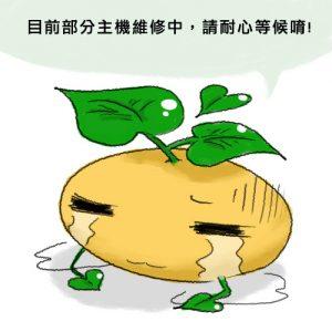 今日熱門文章:94.08.06 清境之旅(6)-愛力家生活村之參觀總統套房