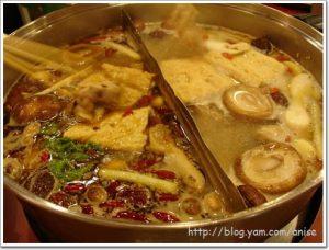 今日熱門文章:94.08.08 慶祝父親節–天香回味鍋