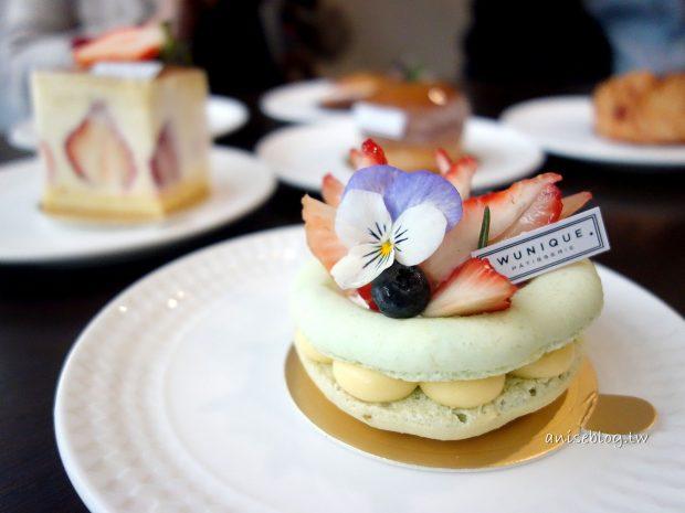 WUnique Pâtisserie (無二),精緻可口的法式甜點 @愛吃鬼芸芸