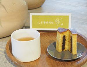 今日熱門文章:微熱山丘南投三合院,蜜豐糖蛋糕、蜜豐糖老梅蛋糕全新上市