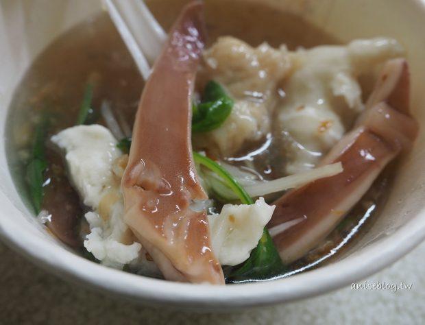 中崙市場小吃.小辣椒魷魚羹,市場裡的傳統美味 @愛吃鬼芸芸