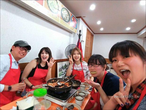 KLOOK首爾美食韓式夜遊