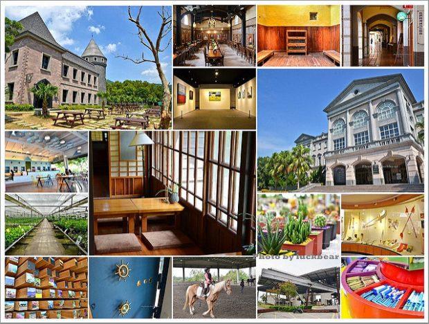 宜蘭旅遊景點.宜蘭雨天備案懶人包,超過70個室內旅遊景點總整理 @愛吃鬼芸芸