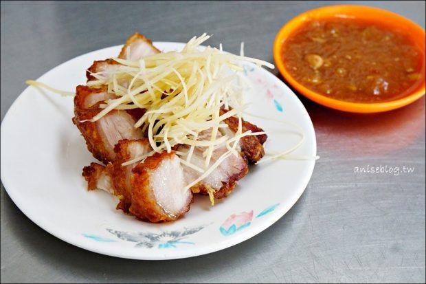 汀洲路無名鹹粥.台北的美味紅燒肉(姊姊食記) @愛吃鬼芸芸