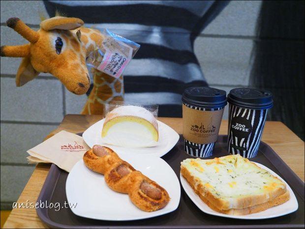 金浦機場美食Zoo Cafe
