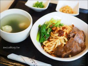 今日熱門文章:內湖平價優質早餐.羅丹薩,樣樣美味,我最愛牛肉麵!(週末限定)