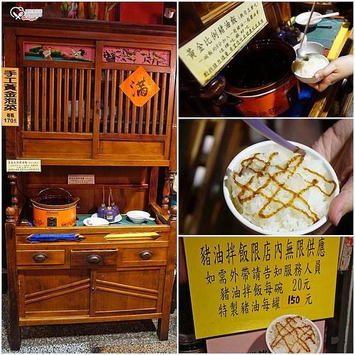 台中太平.彭城堂台客料理,古早的台灣味兒@2020米其林必比登
