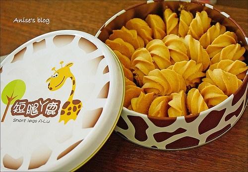 阿鹿餅乾_022