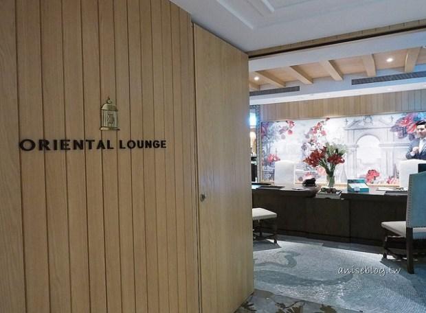 台北文華東方酒店_001