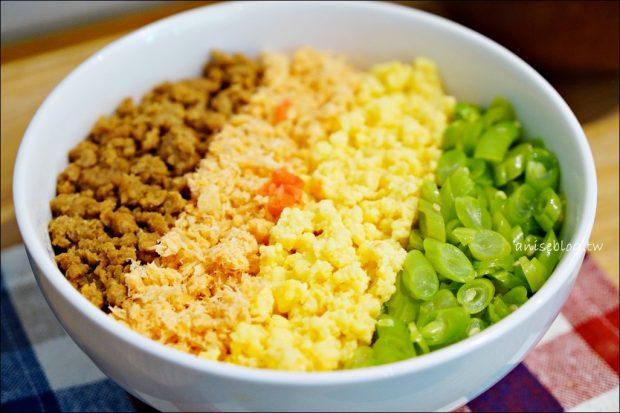 東區美食.Kitchen island 中島,日式風格美味便當料理,忠孝復興站(姊姊食記) @愛吃鬼芸芸
