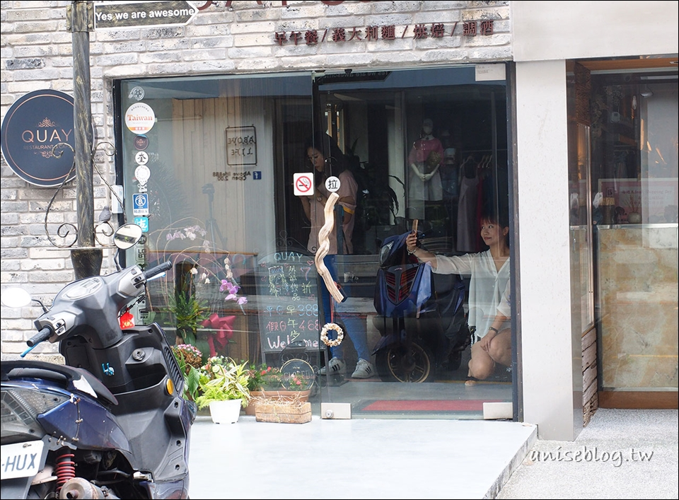 東區.QUAY Cafe 奎咖啡館,滿滿的花牆少女心大爆發